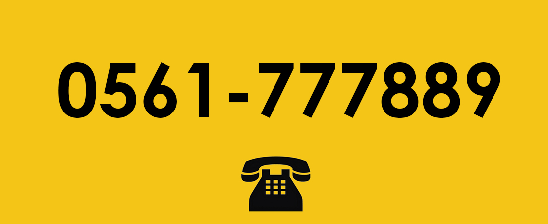 0561 - 777889
