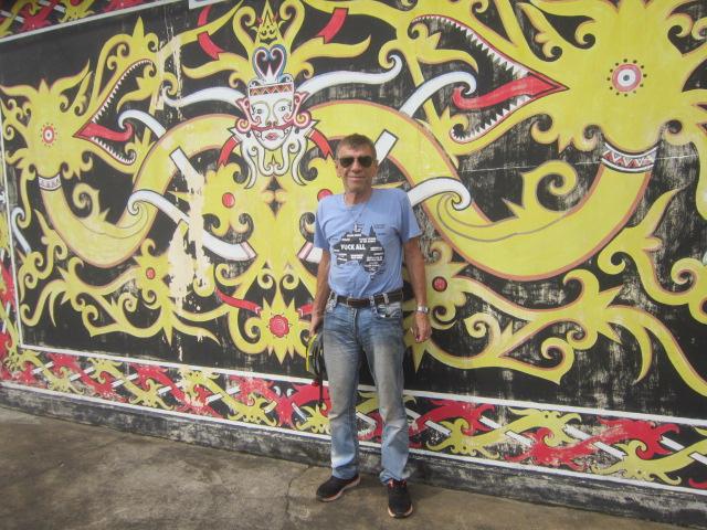 Orangutan Museum (2)