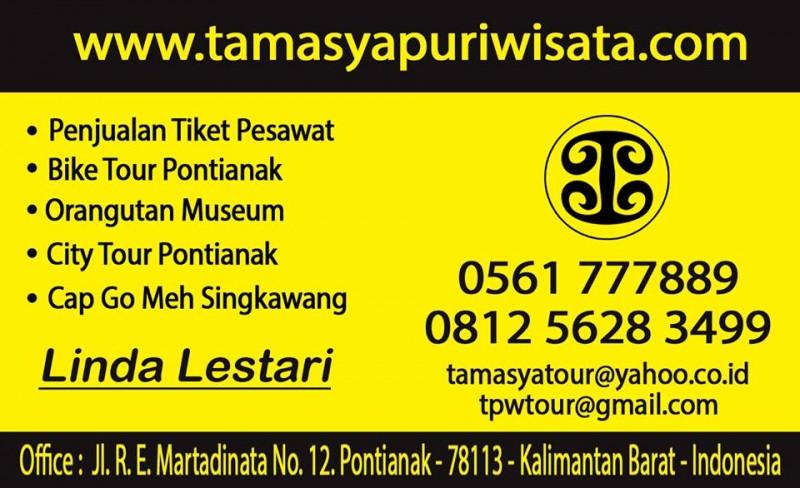 Tamasya Puri Wisata Card Name