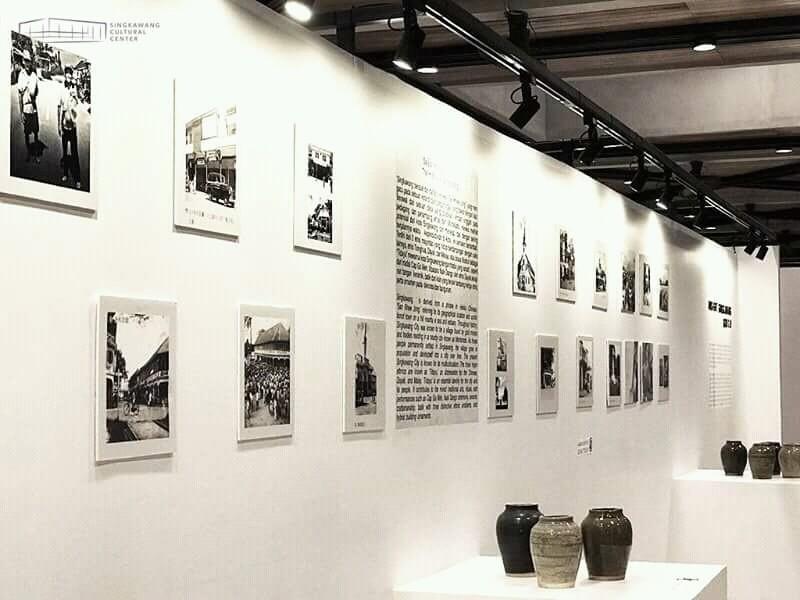 Singkawang Cultural Center